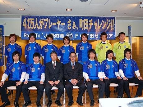 守屋GM、戸塚監督と新加入選手