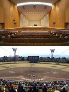 「ネーミングライツ」スポンサーを募集する文化会館(上)と相模原球場。