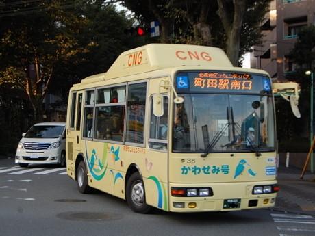 廃止される、かわせみ号「町田駅ルート」