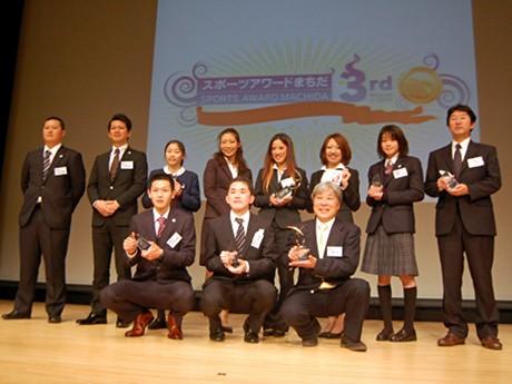 スポーツアワードまちだ2012の受賞者