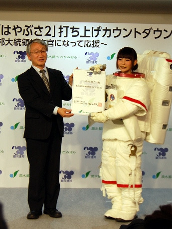 川口淳一郎・JAXA教授から大統領補佐官の任命書を受け取る中川翔子さん。宇宙服を着て、「重い、暑い、苦しい。でも脳みそが気持ちいい」。