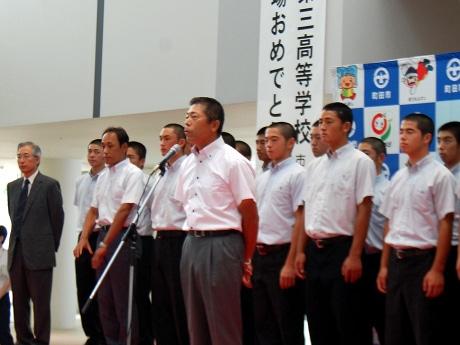 壮行会に参加した日大三高野球部