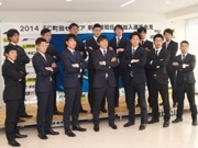「チームの一体感を取り戻す」町田ゼルビア、新監督と選手を発表