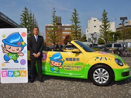 マスコットキャラクターとラッピングカーをお披露目する加山市長