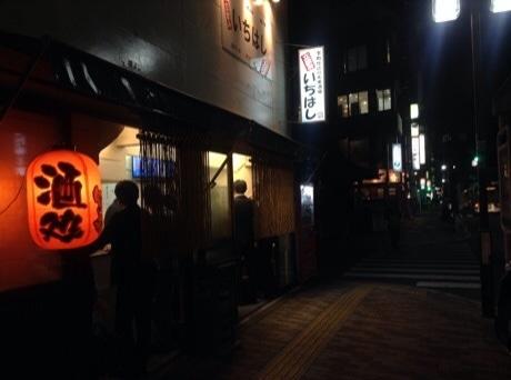 店の外観。店名は店主の母親が岐阜で開いていた焼き肉店からとった。
