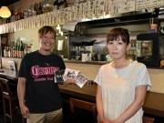 町田・山崎団地の居酒屋が5周年-地元出身ミュージシャンが開業