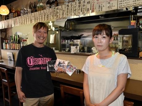 オーナーの綾野光紘さん(左)とスタッフ