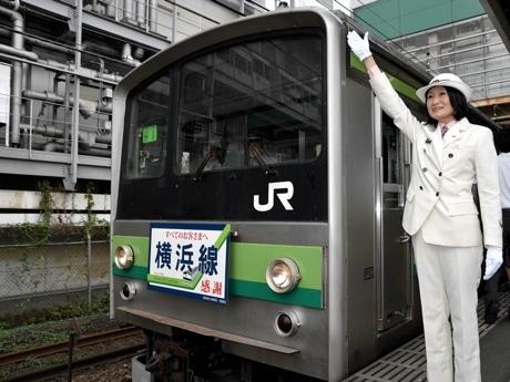 駅長の出発進行の掛け声とともに相模原駅を出発したJR横浜線「205系車両」