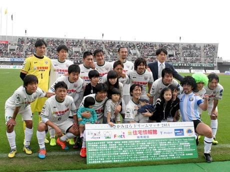 名波浩さんらサッカー元日本代表選手を中心とする「J-DREAMS」