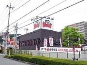 町田に食べ放題「牛角ビュッフェ」、都内初出店