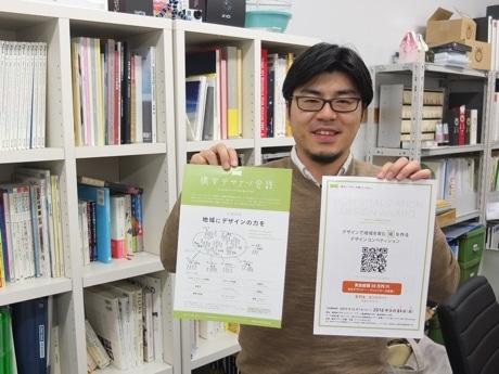 橋本デザイン会議代表の小崎直利さん