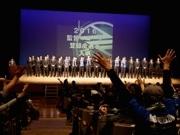 FC町田ゼルビア、2016新体制を発表 サポーター800人が集まる