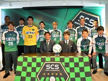 新加入選手、望月代表、薩川監督