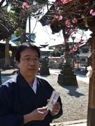 春の訪れ告げる「梅の根付」 町田天満宮が復興支援