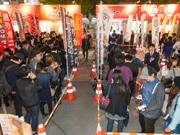 町田で「最強ラーメンフェス」開催へ 六厘舎・とみ田など40店、ラーメン作り教室も