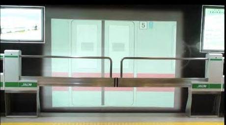 新型ホームドアのイメージ。高さ1100ミリ、開口幅2800ミリ。