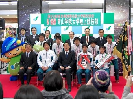 優勝報告会に出席した青山学院大学の選手と相模原市長ら