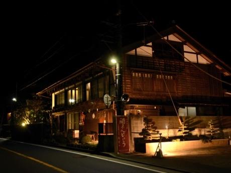 旧家(永楽屋)のライトアップ