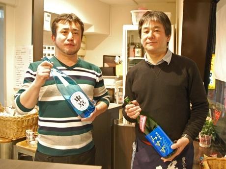 栗原社長(左)、商品PRに来た「美寿々(みすず)酒造」(長野県)営業担当の塚原隆史さん。
