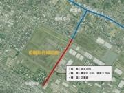 町田街道と相模原駅が直結 補給廠「南北道路」供用開始へ