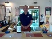 長津田に「日本酒立ち飲み店」限定開業 セレクト生原酒メインに