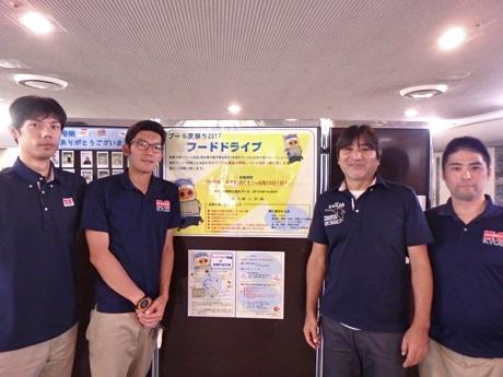 フードドライブに取り組む町田市立室内プールのメンバー