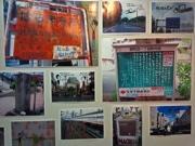 町田でキン・シオタニさんの個展 町田テーマの新作も