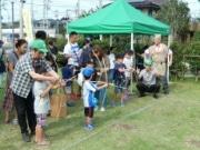 相模原・田名向原遺跡で体験イベント 火おこし、古代の魚釣りなど