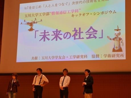 さかき漣さん、春原久徳さん、山川宏さん、岡田浩之さん(写真左から)