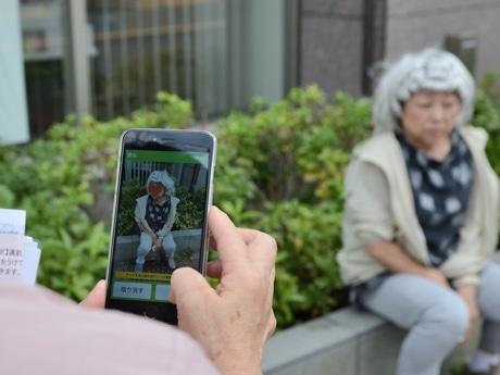 AIで帰宅困難者を保護 町田のベンチャー企業が共同開発、社会実験も