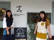 町田の住宅地にスープ&カフェ新店 女性2人で開業
