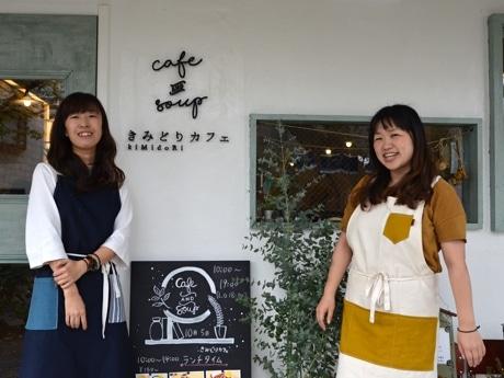 共同オーナーの大橋さん(右)、篠原さん