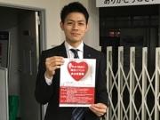 町田で婚活イベント 商工会議所が企画、ゴールインカップルも