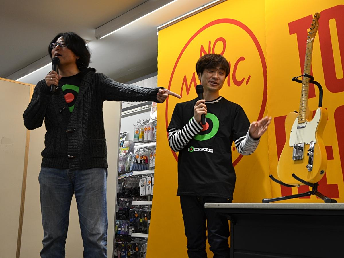 黒沢さんのギターを解説する石田さん(左)、田村さん