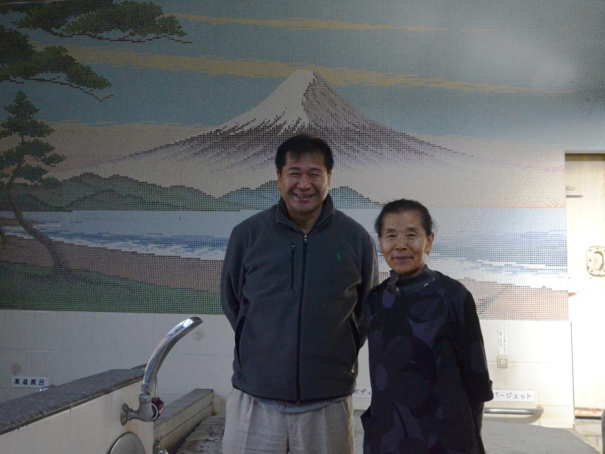 並木湯の出口輝江さん(右)と息子の範嗣さん
