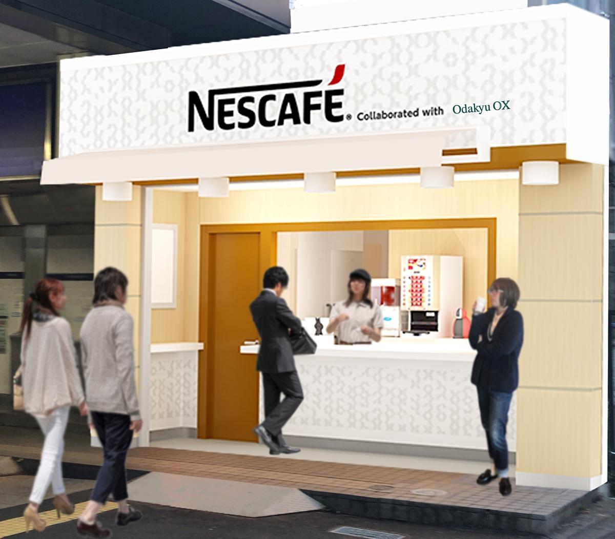 ネスカフェ スタンド 小田急玉川学園前店のイメージ