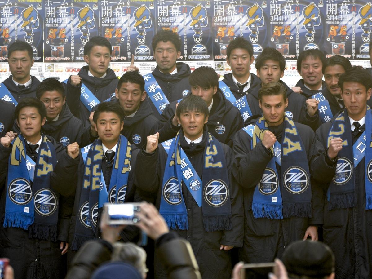 FC町田ゼルビア2018年新体制発表会の様子