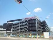 大型SC「イオンモール座間」開業へ イオンスタイル核に160の専門店
