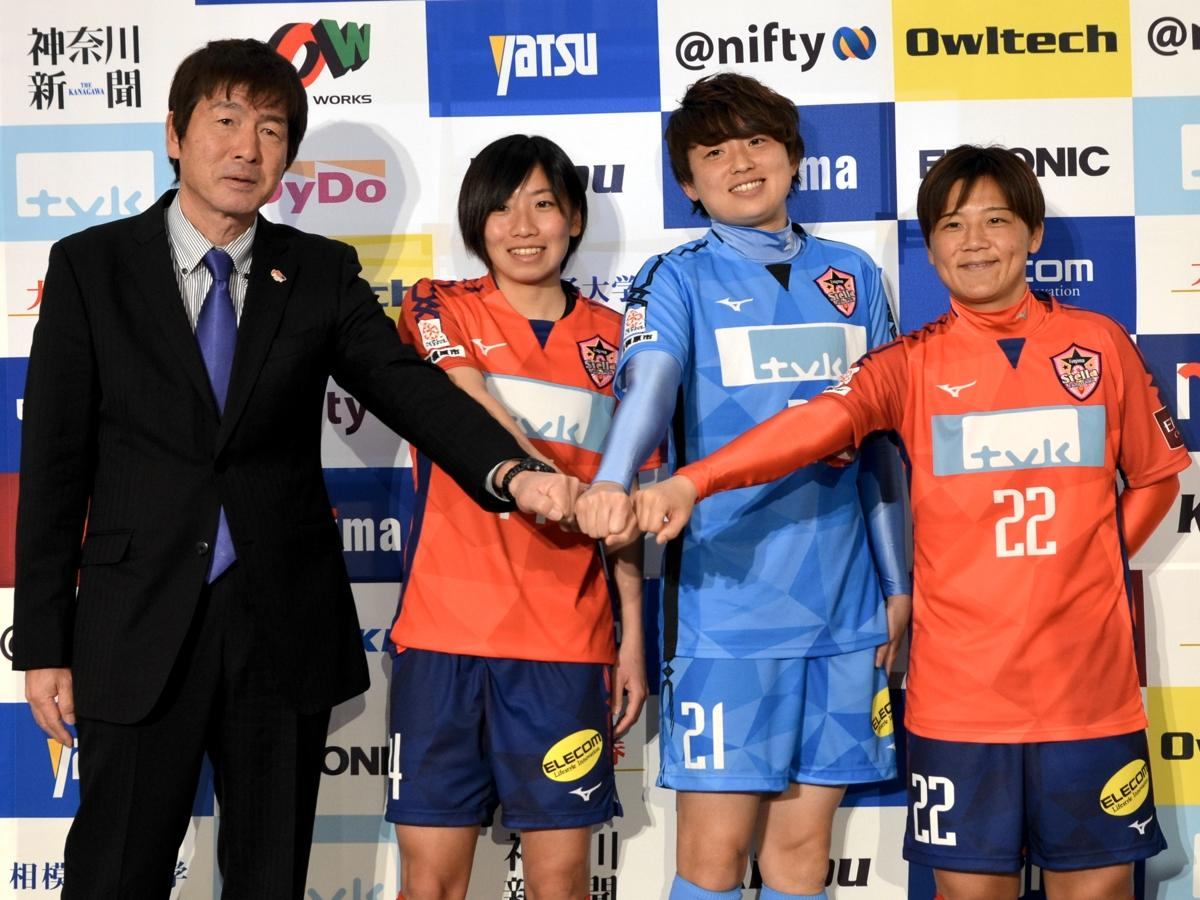 菅野監督、田中選手、久野選手、大野選手(写真左から)