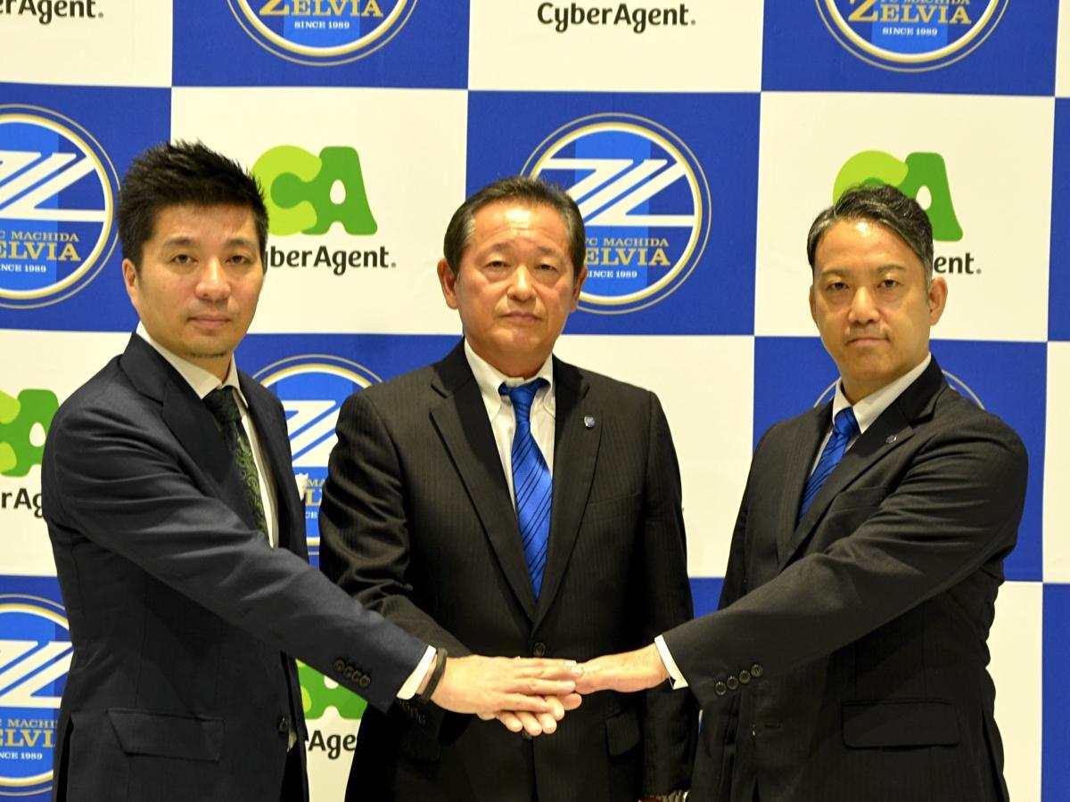 サイバーエージェント藤田晋社長、ゼルビア下川浩之会長、大友健寿社長(左から)