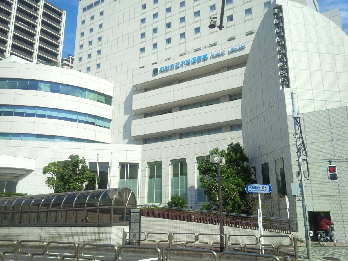 ベストウェスタンレンブラントホテル東京町田の2階レストラン部分の外観