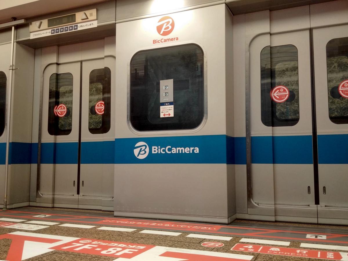 小田急線の外観を模した期間限定の直通エレベーター