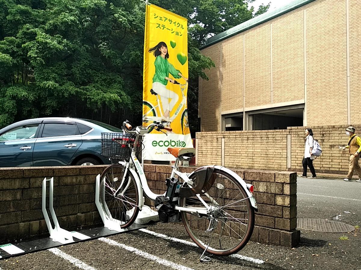 芹ヶ谷公園のサイクルポート