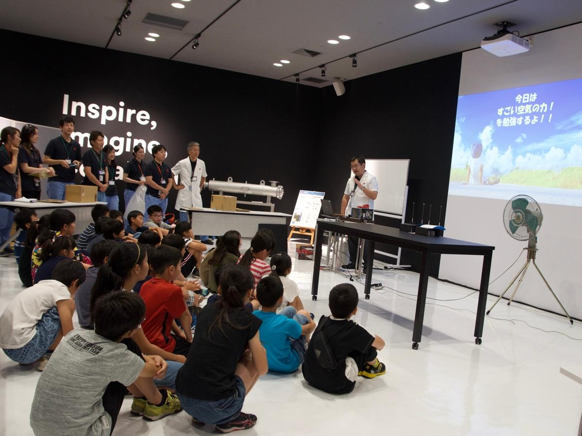 子ども科学実験館の様子