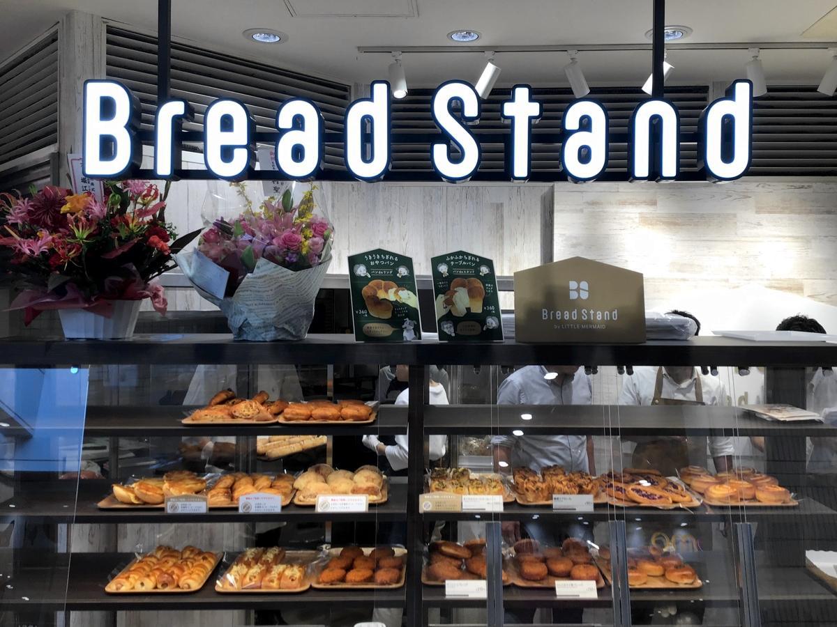 ブレッドスタンド1号店