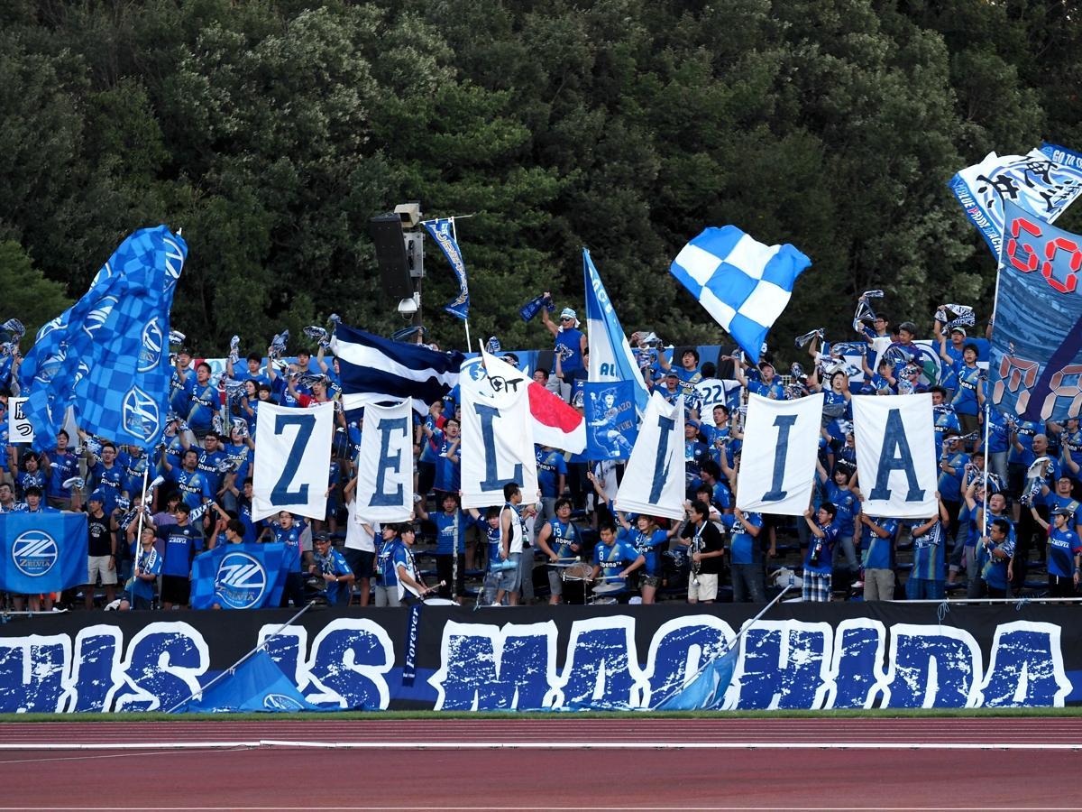 13日のホームゲームで、サポーターは「ZELVIA」の横断幕を掲げた