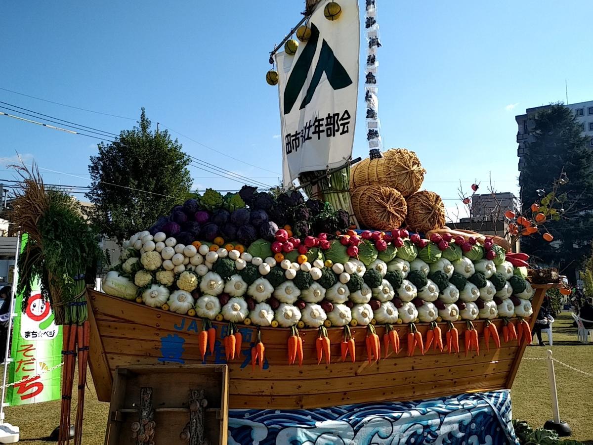 町田産野菜を使用して作った野菜宝舟