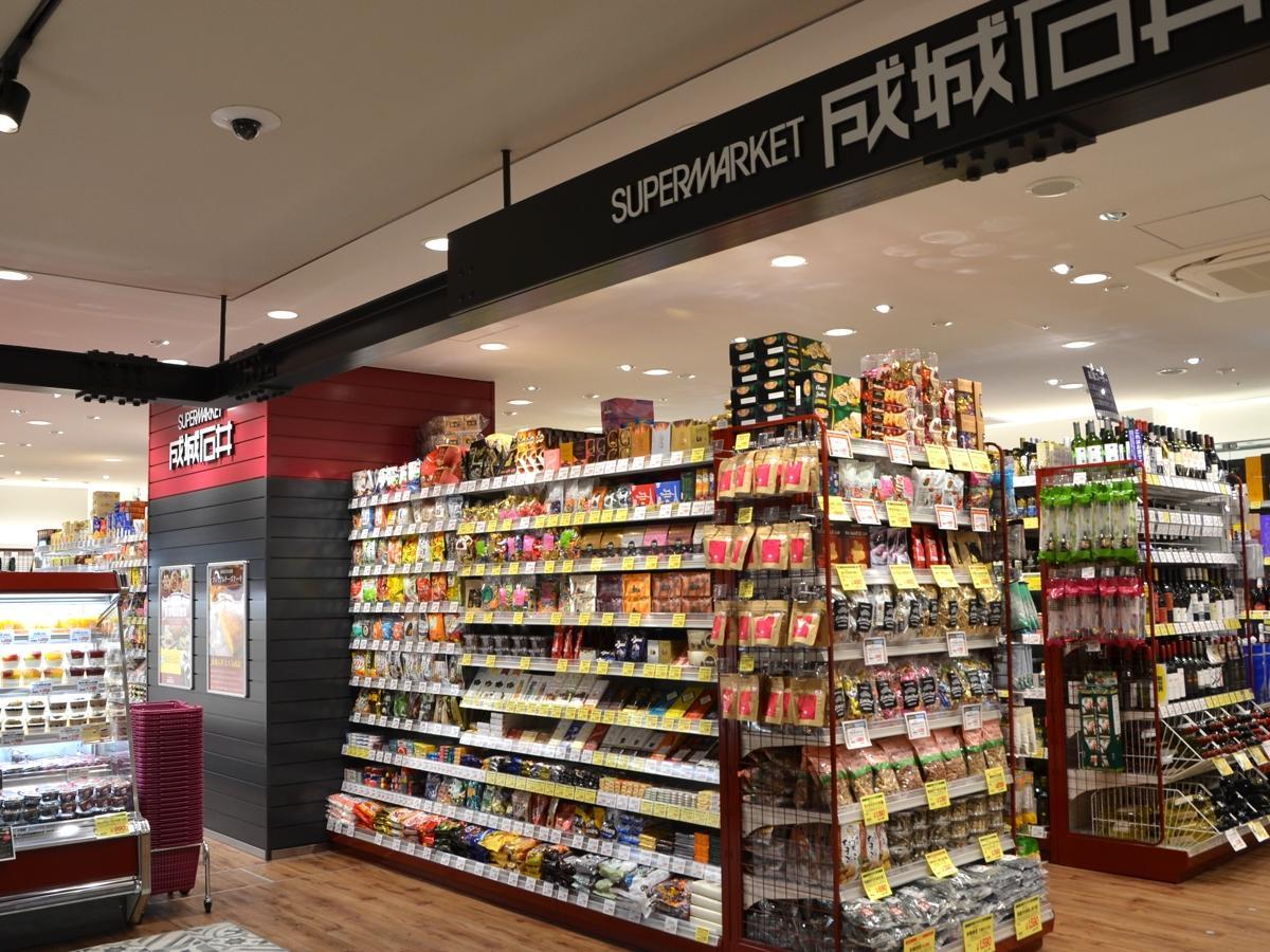 成城石井 南町田グランベリーパーク店