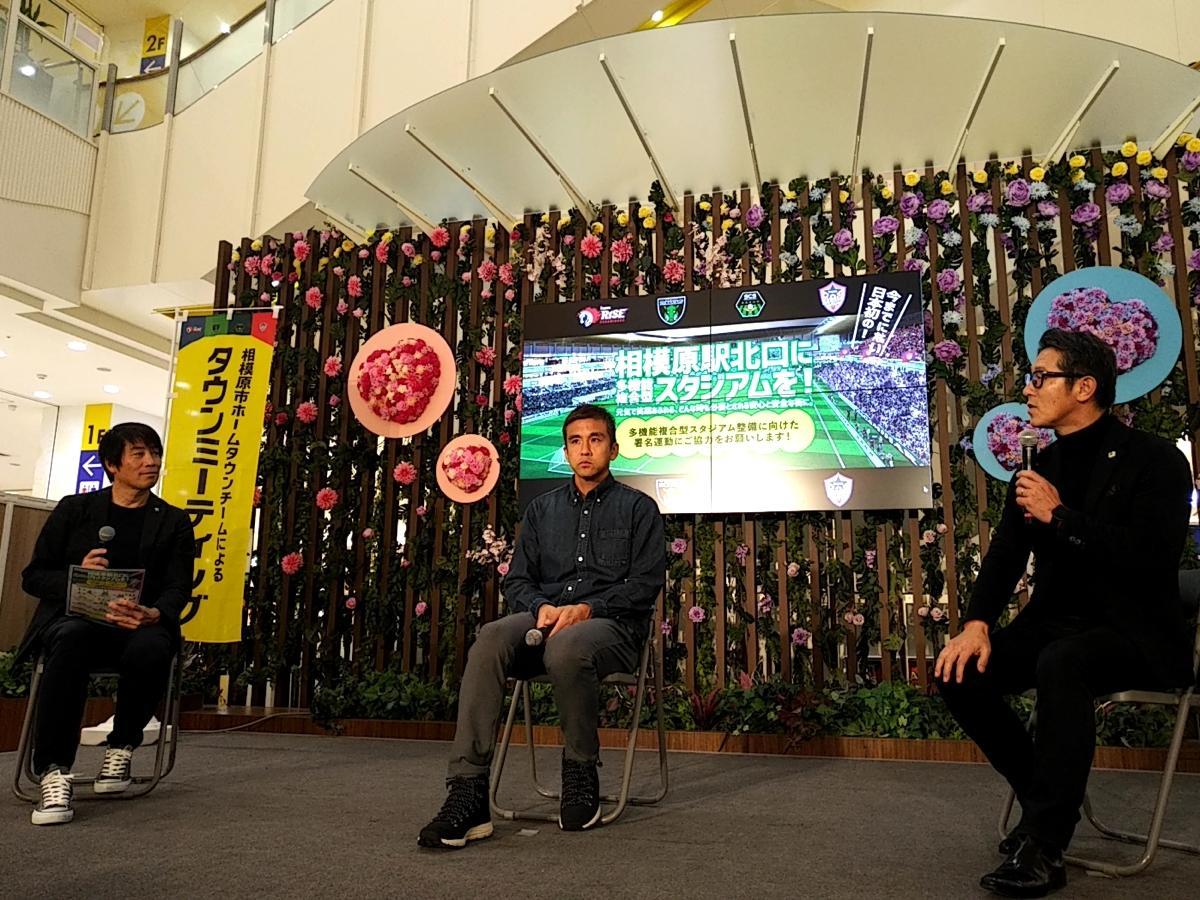 左から、司会を務めた中西哲生さん、稲本潤一さん、間野義之さん