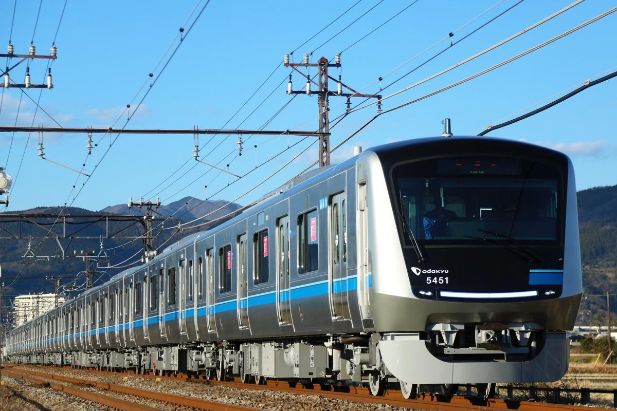 小田急線新型車両「5000形」